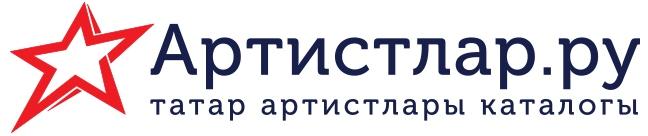 «Артистлар.ру»